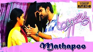 getlinkyoutube.com-Mathapoo New Tamil Full Length Movie | Latest upload 2016 | Gayathri | Geetha | Jeyan