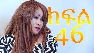 Meleket Drama  Episode 46