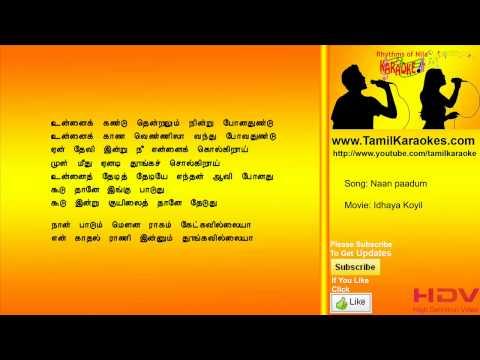 Naan paadum - Idhaya Koyil - Tamil Karaoke Songs
