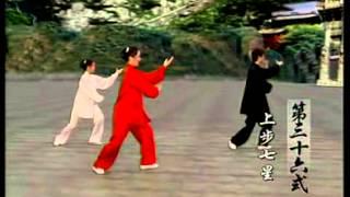 getlinkyoutube.com-42式太极拳分解教学4