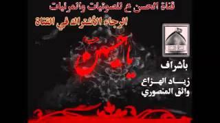 getlinkyoutube.com-أحمد الشمري  أفراح  أشهدوله بطل عباس