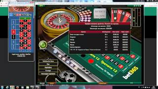 getlinkyoutube.com-The BEST ROULETTE SOFTWARE