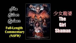 getlinkyoutube.com-The Girl Shaman/少女龍婆 Full-Length Commentary