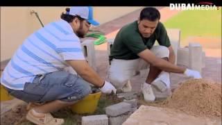 getlinkyoutube.com-احمد العزاني برنامج بيتنا كيف تصنع شلال الحلقة 11
