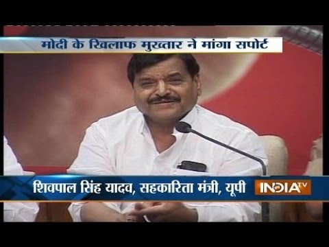 SP leader Shiv Pal Singh says,we don't need support to fight with Modi