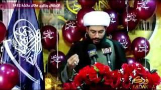 getlinkyoutube.com-للمرة الثانية الشيخ ياسر الحبيب يحتفل بهلاك عائشة