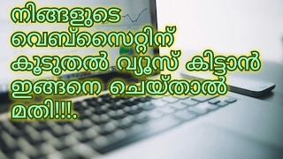 Get huge amount of traffic to your website.!! Malayalam