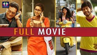Sneha Latest Telugu Full Movie | Prakash Raj | Telugu Full Screen width=