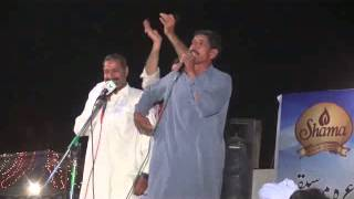 Sanwal Sobh 2015 Funny song Dhola Sanu Payaar day Hafiz Riaz & Khuda Bukhsh
