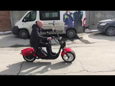 Новинка 2019 - электро скутер City Coco 3000 Вт теперь и в Москве. Самый мощный Сити Коко на рынке!