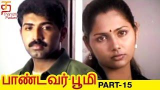 Pandavar Bhoomi Tamil Full Movie   Part 15   Arun Vijay   Rajkiran   Shamitha   Thamizh Padam