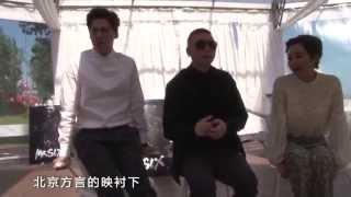 getlinkyoutube.com-馮小剛威尼斯宣傳《老炮兒 》 李易峰自曝想找北京媳婦兒 150911