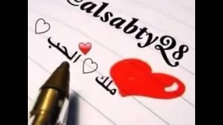 getlinkyoutube.com-عيد الحب  الشيخ محمد سيد حاج
