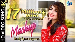 Gul Panra New Song 2018 | Rasha Khumara | Pashto new hd songs Mashup gul panra video song rock music