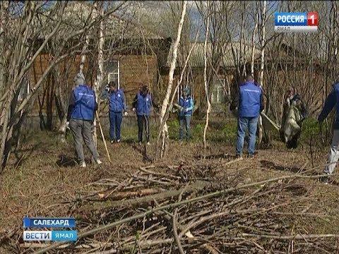 На культурных объектах Ямала наведут порядок «Волонтеры наследия»!