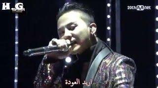 getlinkyoutube.com-BIGBANG - LOSER LIVE {MAMA2015} [ARABIC SUB]