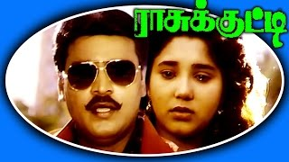 getlinkyoutube.com-Tamil Superhit Full Movies | Rasukutty | Bhagyaraj & Aishwarya