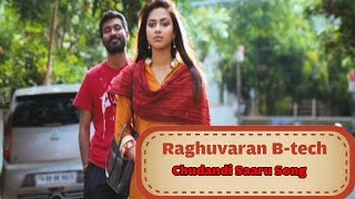getlinkyoutube.com-Raghuvaran B-tech Song : Chudandi Saaru