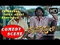 Chikkanna talks about Bhavishya | Kannada Comedy Scenes 328 | Rajahuli Kannada Movie | Yash