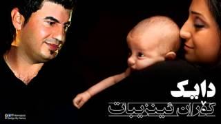 getlinkyoutube.com-Goran Inzibat 2015 Tazatrin Gorani Bo Daik