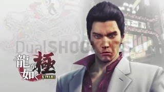 getlinkyoutube.com-Yakuza Kiwami PS4 Gameplay - 1080p, 60 FPS - First Hour