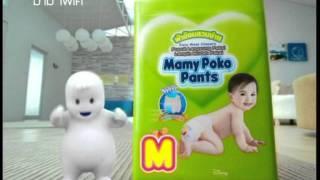 getlinkyoutube.com-MamyPoko Pant Size M (Title)
