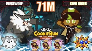 CookieRun 71M [Ep.4] Werewolf+KiwiBiker คอมโบสุดแนว หมาป่ากีวี่ 2 นิ้วรัวๆ | xBiGx