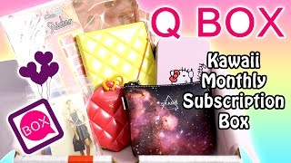 getlinkyoutube.com-April Q-Box - Kawaii Monthly Subscription Surprise Box Unboxing