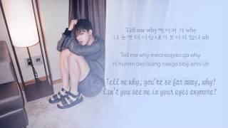 getlinkyoutube.com-BTS (방탄소년단) - Outro: Love is Not Over [Color coded Hangul|Rom|Eng lyrics]