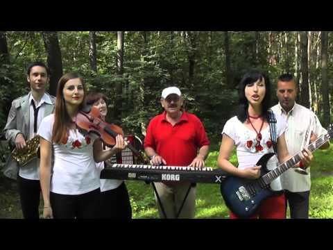 Невістка 2012 гурт