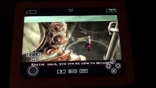getlinkyoutube.com-PPSSPP - новая версия эмулятора PSP для iPad