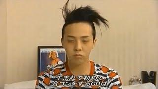 getlinkyoutube.com-G-Dragon Best Of - 지드래곤 베스트 오브 헤이 야!