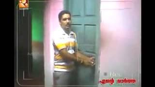 getlinkyoutube.com-Mallu HOT Nurses...മാതപിതാകള് ഇതൊന്നു കാണുക..!!!