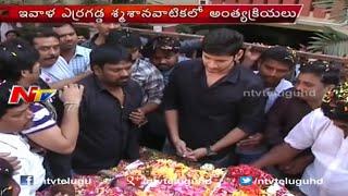 Mahesh Babu Tears At MS Narayana's Funeral