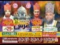 Urs Taj wali Sarkar 29 Nov 2015-Kalam Wahdat ul Wujood Part 1