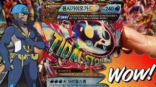 포켓몬스터 카드 타이달스톰 박스 개봉! EX다! 포켓몬카드 개봉기 1부