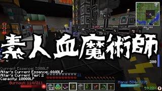 getlinkyoutube.com-【Minecraft】ありきたりな工業と魔術S2 Part63【ゆっくり実況】