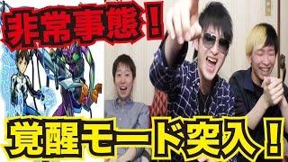 getlinkyoutube.com-【モンスト】神回確定!永久保存版のエヴァコラボガチャ!