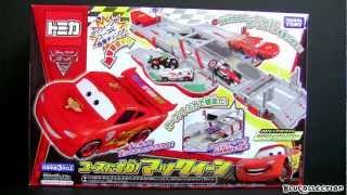 getlinkyoutube.com-Tomica Transforming Lightning McQueen into Speedway Track Cars 2 Takara Tomy Disney  カーズ2