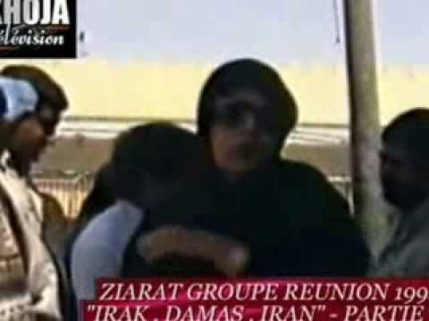 3v Ziarat groupe reunion 1994 3