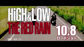 High & Low: The Red Rain Theatrical Trailer   Yûdai Yamaguchi Directed Movie