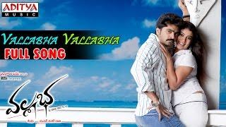 Vallabha Telugu Movie    Vallabha Vallabha Full Song    Shimbhu, Nayantara, Rima Sen