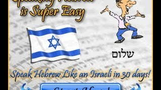 getlinkyoutube.com-Learn Conversational Hebrew Lesson 1