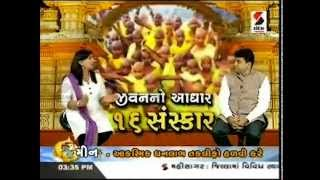 getlinkyoutube.com-Jivanno Aadhar 16 Sanskar | Bhakti Sandesh | Sandesh News