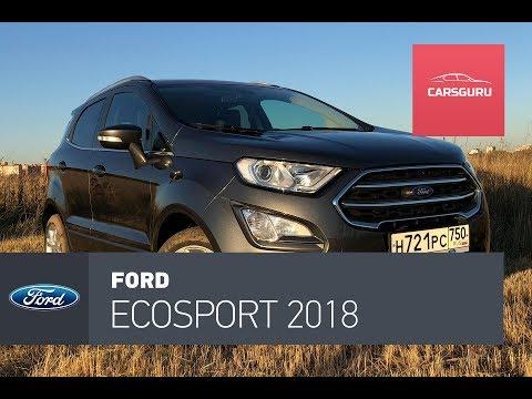 Ford EcoSport 2018. Самый странный.