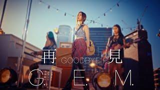 G.E.M.鄧紫棋- 再見 GOODBYE Official MV [HD]
