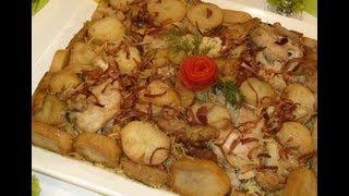getlinkyoutube.com-مقلوبة دجاج وخضروات بالفرن - مطبخ منال العالم