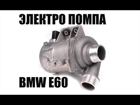 Где находится у BMW Е90 кран отопителя