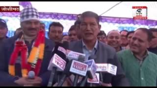 दुषप्रचार कर रही है भाजपाः मुख्यमंत्री हरीश रावत