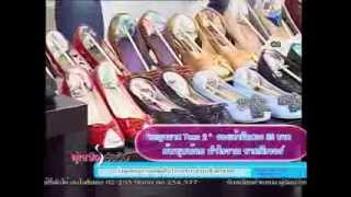 getlinkyoutube.com-รองเท้ามือสองเบญจมาศ รายการผู้หญิงรู้จริง